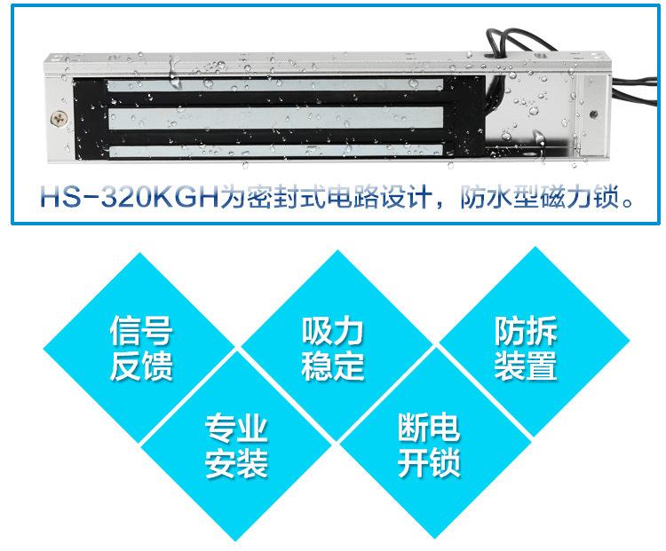 磁力锁带信号反馈12/24V320KG电子门禁磁吸力锁
