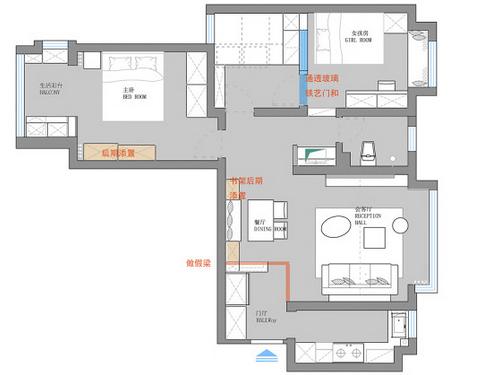 重庆二手房装修不想大动?10年的旧房简单翻新分享118.