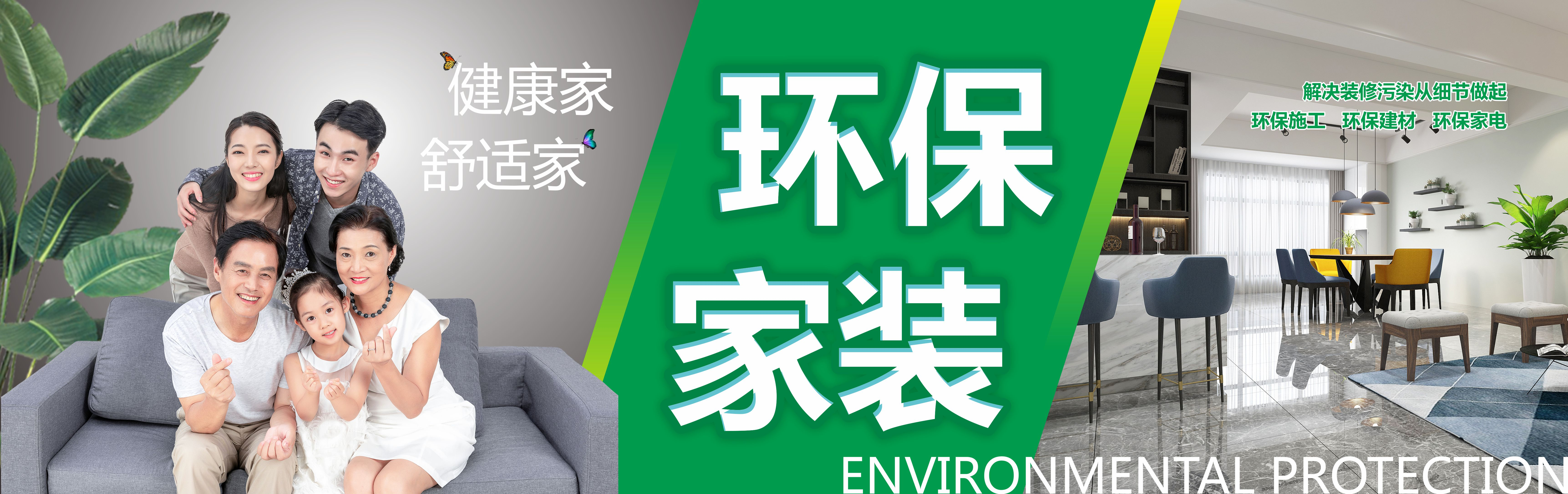 重庆室内设计公司