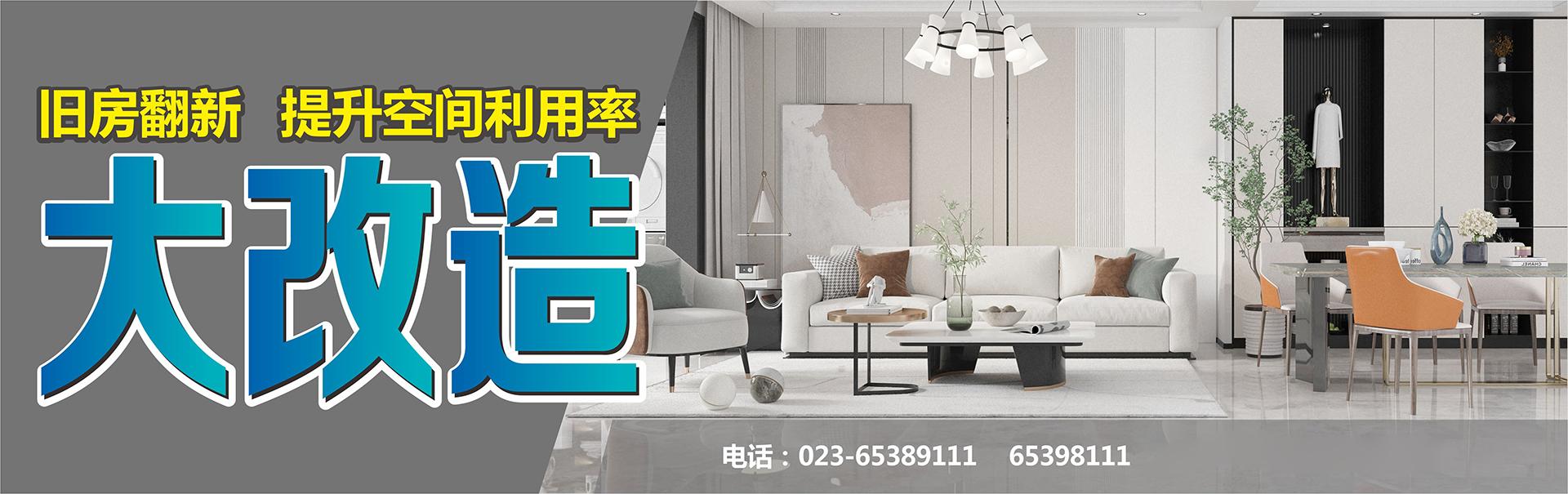 重庆墙布定制公司