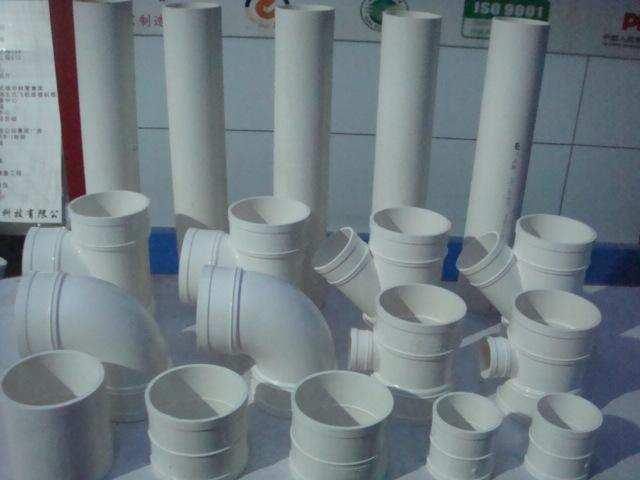 顾地同层排水管