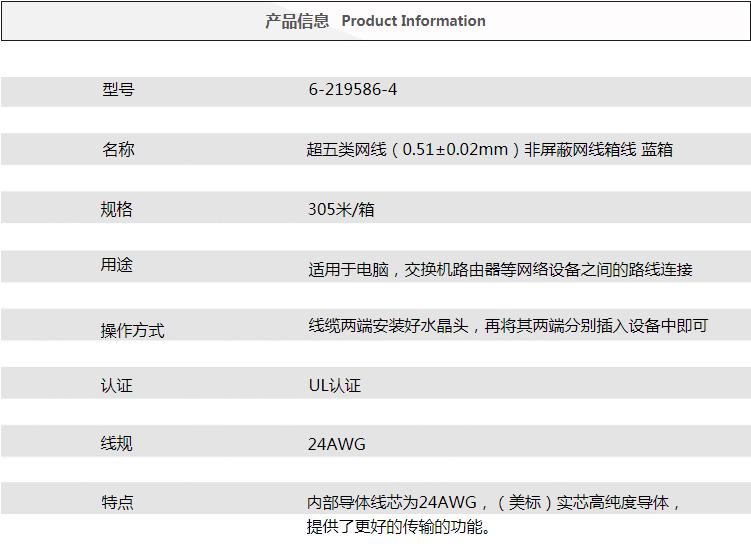 重庆家装建材_安普超五类网线978.
