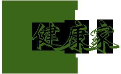重庆新房装修公司
