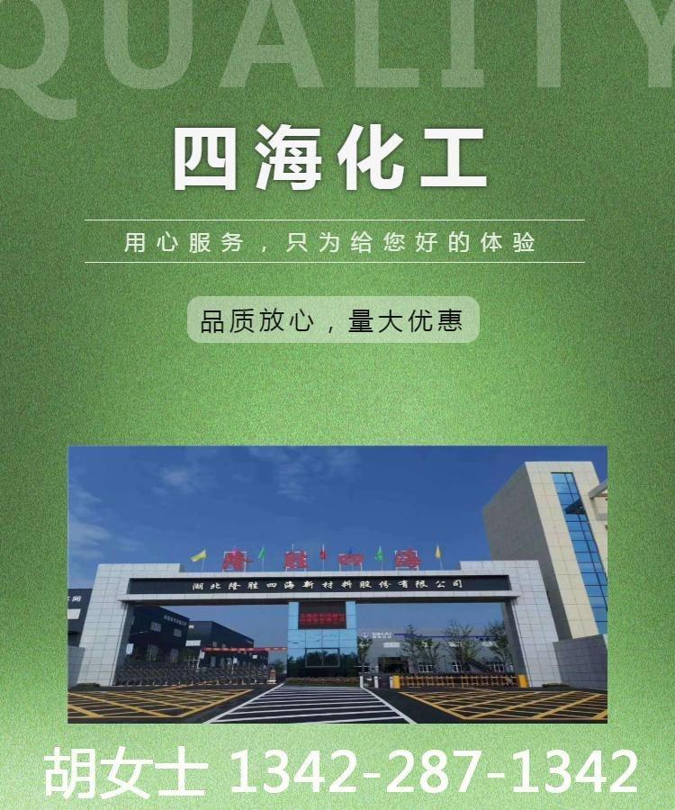高含氢硅油深圳生产厂家