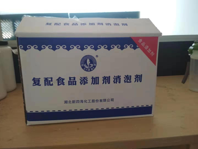 复配食品添加剂消泡剂_豆制品消泡剂_固体粉末状消泡剂