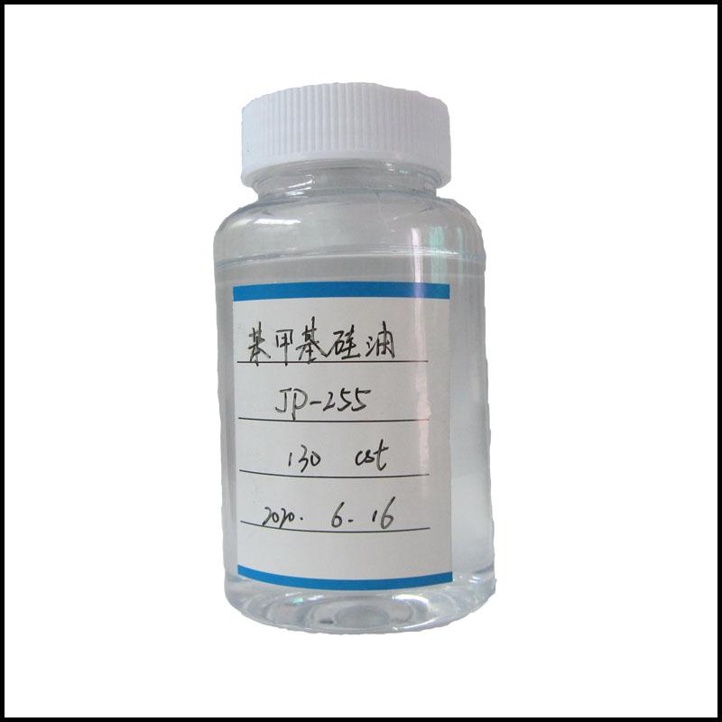 耐高温硅油JP-255A