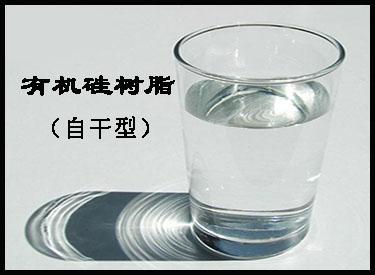 醇溶性硅树脂