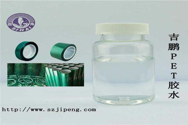 高温标签胶水_高温标签胶水生产厂家