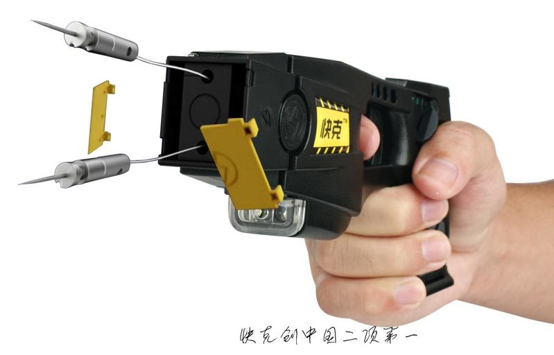 一招制敌的防身武器