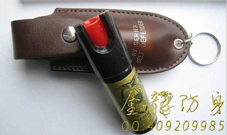 临武县什么地方有保安器材卖