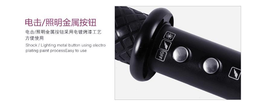 1118B型加长钛合金强光暴闪耐击打电棍