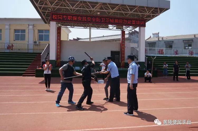 普宁男子带催泪剂偷抱小孩,获刑三年