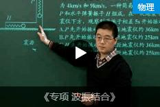 初高中视频网课试听