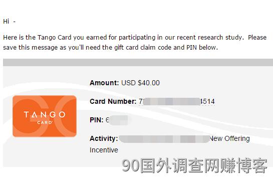 tango card是国外调查问卷赚钱网站的一种支付方式。