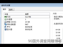 网赚用英文精简版 window xp sp3.iso