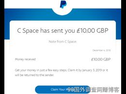 某国外调查社区最后一笔收入500英镑[已关闭]