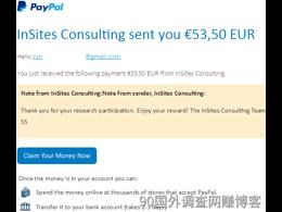 IC类国外调查社区一总收入上万欧元