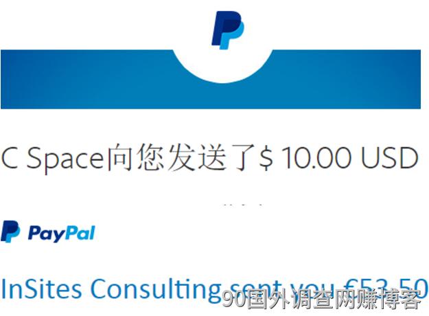 paypal收国外问卷调查社区N个10美元N个53.5英镑。