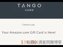 tango card如何使用