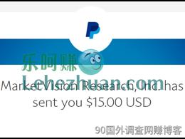国外调查问卷赚钱20190501快报