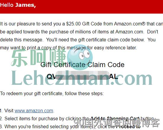 25美元亚马逊礼品卡奖励已收到。