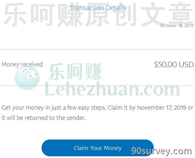 国外问卷调查赚钱一天在线讨论活动奖励750美元。