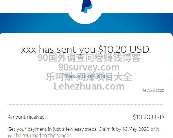 【图片中需要隐藏的都用XX代替】国外调查网站YO收到一批10美元paypal