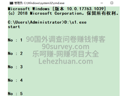 国外问卷调查网站相关问题及辅助软件使用方法总结