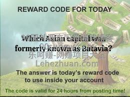 LS国外问卷赚钱网站20200714问答