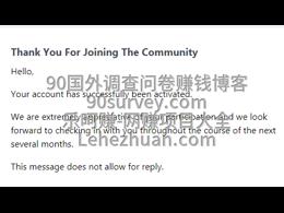 国外MT类问卷调查社区1注册教程