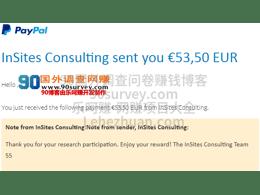 赚德国亚马逊礼品卡的国外调查问卷网站资源