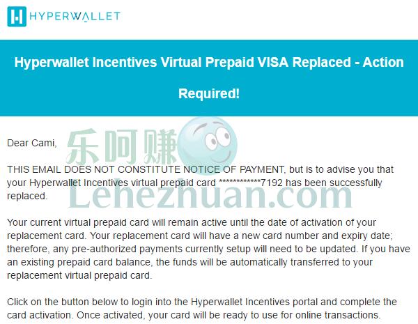 Hyperwallet Incentives virtual prepaid card写信换新卡成功