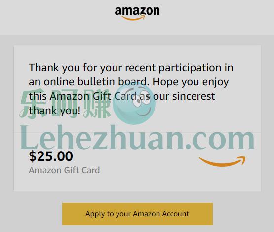 VC类国外调查社区4收500刀Amazon gift card。