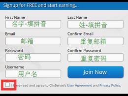 国外问卷调查赚钱网站ClixSense怎么样