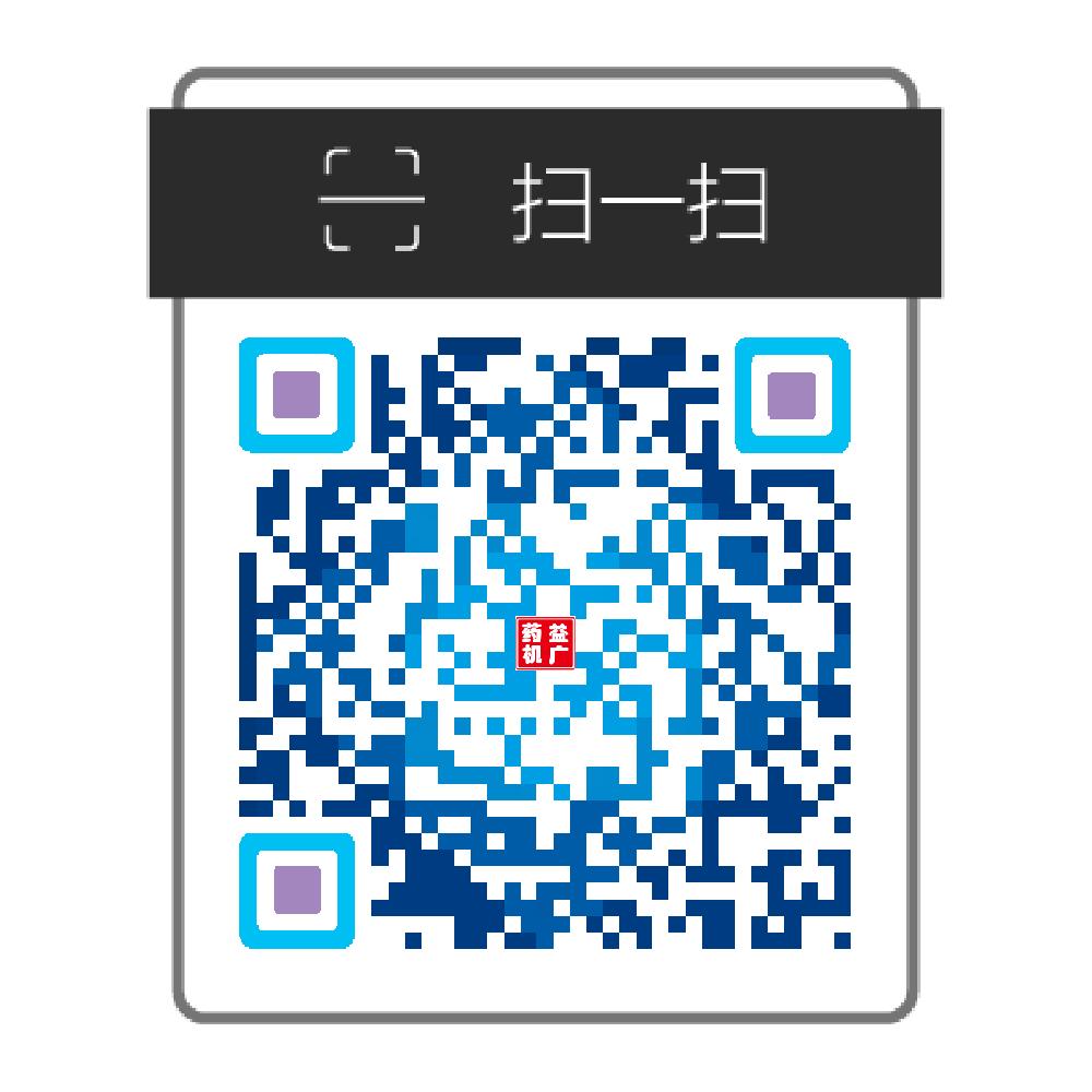(带手机版数据同步)机械轴承分条机类网站 织布机印刷机图文