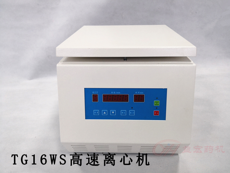TG16-WS高速离心机