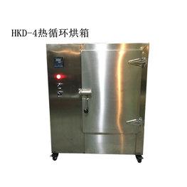 HKD-4型热循环烘箱