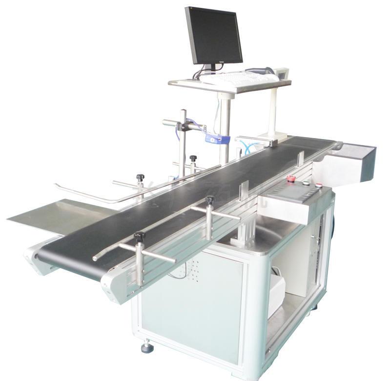 JGM2000产品质量追溯系统输送带