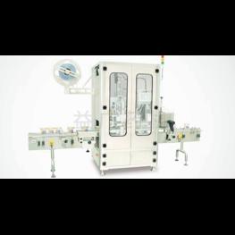 JTB301收缩膜套标机
