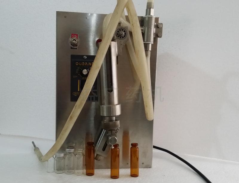 FZH-30小型定量灌装机