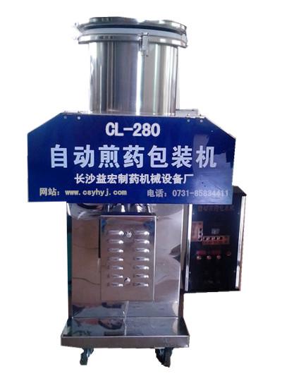 GL-280一体煎药包装机