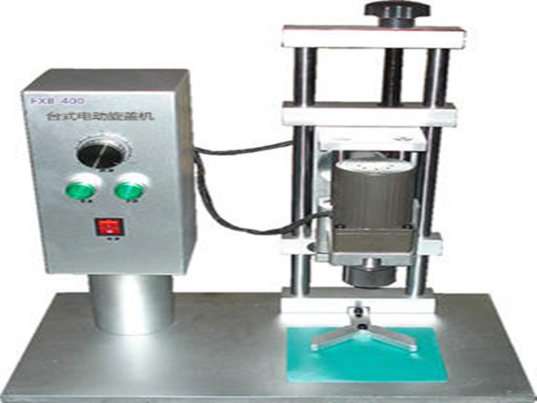 FXB-400台式电动旋盖机
