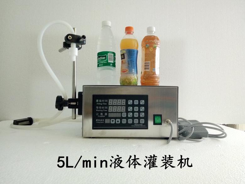 YH-500食品级定量灌装机