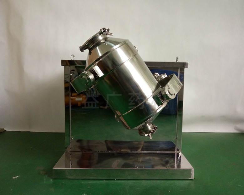 SHB-15三维混合机