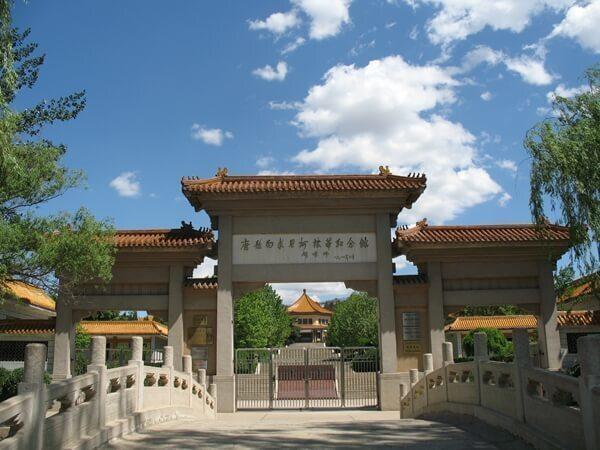 白求恩纪念馆