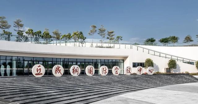 哎呦,厉害了,蕉岭开挂了!丘成桐国际会议中心,国际数理新基地
