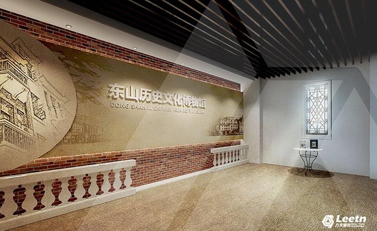 广州东山历史文化博物馆
