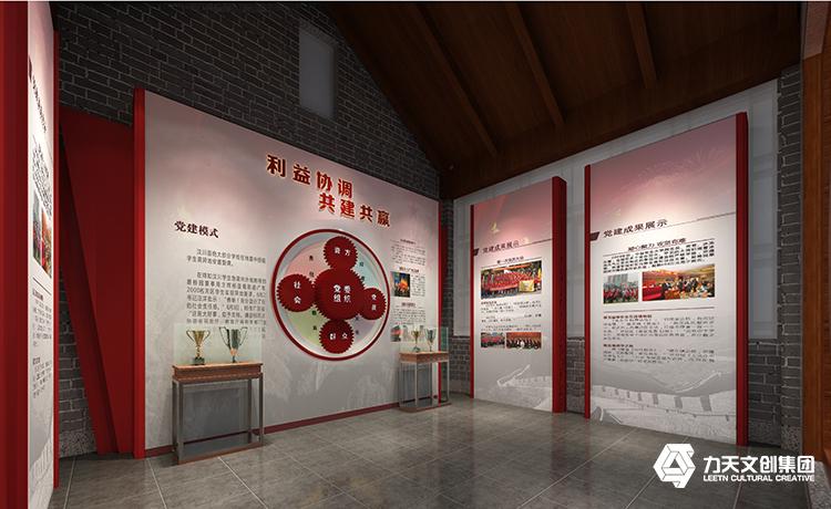 """""""广药集团法治与廉洁文化展厅"""""""
