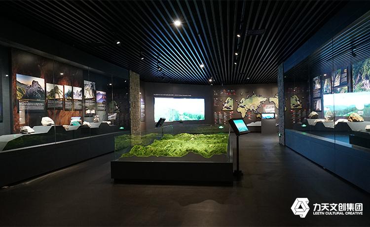 """""""大别山地质博物馆"""""""