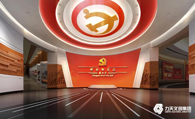 钟村党群综合服务中心,博物馆设计公司
